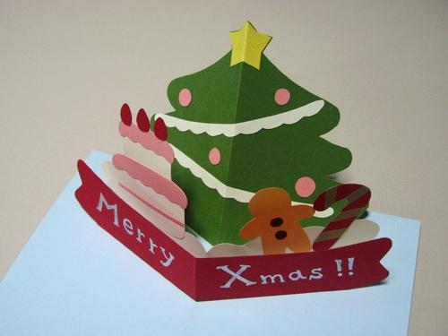 Cách làm thiệp Giáng sinh hình cây thông Noel 17